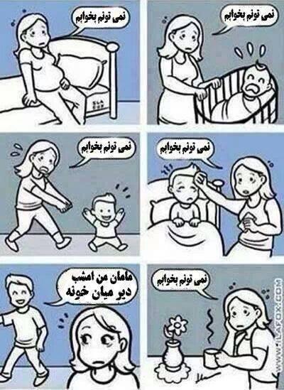 عشق مادری